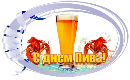 Праздники в августе 2018 года в России