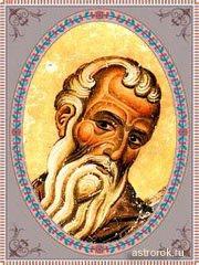 10 апреля день памяти святого Иллариона, Выверни оглобли, традиции, народные приметы
