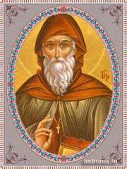 12 апреля преподобный Иоанн Лествичник (Иван Лествичник), день святого, народные приметы и традиции