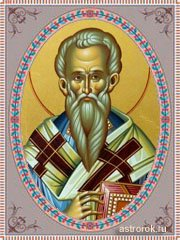 13 апреля святой Ипатий Гангрский и святой Иона, приметы и народные традиции