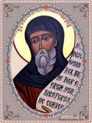 17 апреля Иосиф Песнопевец, день святого, Ольховые смотрины, традиции и народные приметы