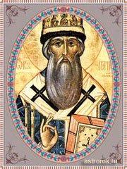18 апреля диакон Агафопод (Федул Чтец, Федул Ветренник), народные приметы и традиции