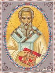 19 апреля Евтихий Константинопольский, Евтихий Тихий, день святого