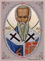 19 апреля Мефодий Моравский: день святого Мефодия Моравского, житие