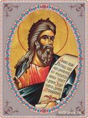 19 апреля день святого Иеремия, Ерема Пролетный, народные приметы, традиции дня