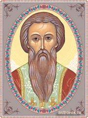 22 апреля святой Вадим (Вадим Ключник), народные приметы, традиции дня