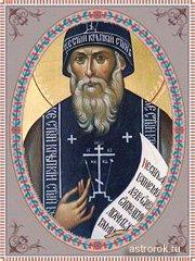 3 апреля день святого Серафима Вырицкого