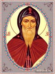 30 апреля святой Зосима Соловецкий (Зосима-Пчельник), народные приметы и традиции дня
