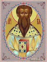 4 апреля Василий Анкирский: день святого Василия Анкирского (Василий Солнечник), традиции и приметы