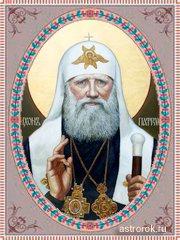 7 04 - 7 апреля День святого Тихона, традиции и народные приметы
