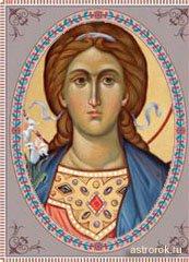 8 апреля день Архангела Гавриила (Благовест), Святой Василий Новый, традиции и народные приметы