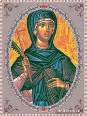 9 апреля Матрона Солунская, день памяти святой, традиции и народные приметы