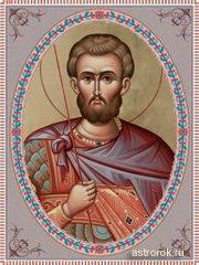 Святые 12 августа мученик Иоанн Воин, святые Силуан и Сила, традиции и народные приметы