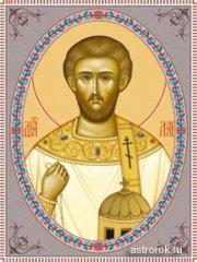 Святые 23 августа Лаврентий Римский, Лаврентьев день, традиции и народные приметы