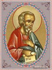Святые 27 августа пророк Михей Суховей, традиции и народные приметы