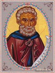 Святые 28 августа преподобный Моисей Мурин, традиции и народные приметы
