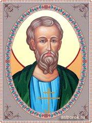 Святые 29 августа мученик Диомид Тарсянин, народные приметы и традиции