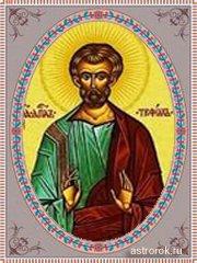 Святые 5 августа Трофимов день (Калинки-Малинки), традиции и народные приметы