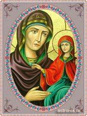 7 августа Святая Анна матерь Богородицы, традиции и народные приметы