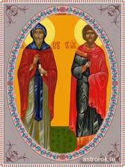 11 июля память бессребреников Кира и Иоанна, крапивное заговенье, традиции и народные приметы