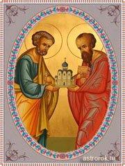 12 июля Петров день, народные приметы и традиции