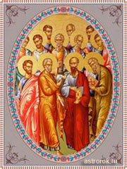13 июля День Двенадцати апостолов, народные приметы и традиции