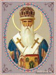 15 июля божество Берегиня, Святитель Фотий, народные приметы и традиции