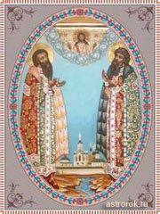 16 июля Константин и Василий Ярославские, Мокий и Демид, Маков день, народные приметы и традиции