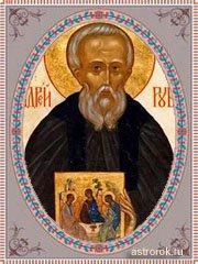 18 июля Афанасьев день, Афанасий Афонский, народные приметы и традиции 60