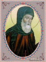 18 июля Афанасьев день, Афанасий Афонский, народные приметы и традиции 37
