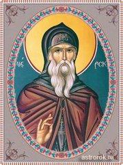 23 июля Антоний Печерский Громоносец, народные приметы и традиции