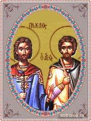 25 07 - 25 июля мученик Прокл Плакальщик и Иларий, народные приметы и традиции