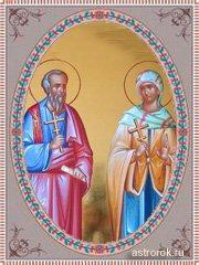 27 июля день Акилы и Прискилла, дозоры, народные приметы и традиции