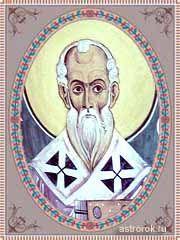 29 июля священномученик Афиноген, традиции и народные приметы