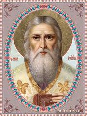 5 июля Евсеев день, епископа Евсевия Самосатского, народные приметы и традиции