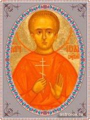Святые 1 июня Иоанн Угличский, народные приметы и традиции