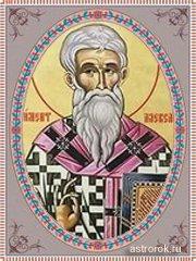 Святые 13 июня Философ Александрийский, Ермий Команский, традиции и народные приметы