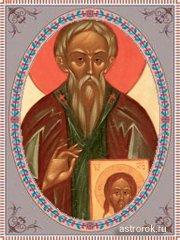 Святые 19 июня Иларион Новый, традиции и народные приметы