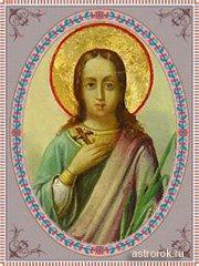 23 июня Святая мученица Агриппина, традиции и народные приметы