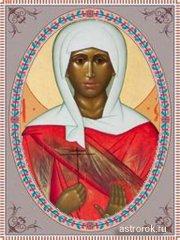 26 июня Святая мученица Акулина, традиции и народные приметы