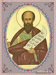27 06 - 27 июня святой пророк Елисей, традиции и народные приметы