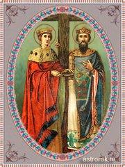 Святые 3 июня Константин Великий, царица Елена равноапостольная, народные приметы и традиции