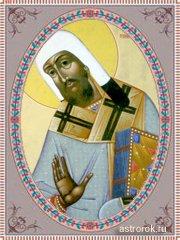 Святые 5 июня Леонтий епископ Ростовский (Конопляник, Огуречник), традиции и народные приметы