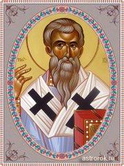 Святые 7 июня епископ Ферапонт Кипрский, народные приметы и традиции
