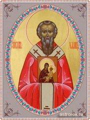 1 мая Кузьма-Огородник (День Космы Халкидонского), народные приметы и традиции