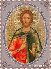 11 мая Максим-Березосок (Максим Доростольский), народные приметы и традиции