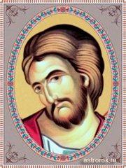 13 мая День Иакова Зеведеева (Яков Теплый), народные приметы, традиции