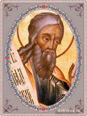 14 мая святой Еремей (Еремей-Запашник), народные приметы и традиции