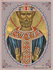 19 мая Иов Горошник, День Иова христианского святого, народные приметы и традиции