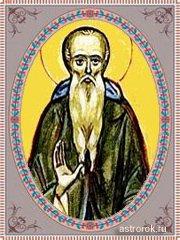 2 мая святой Иоанн (Ветхопещерник), традиции и приметы